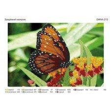 Схема для вишивання бісером ДАНА-213 Замріяний метелик
