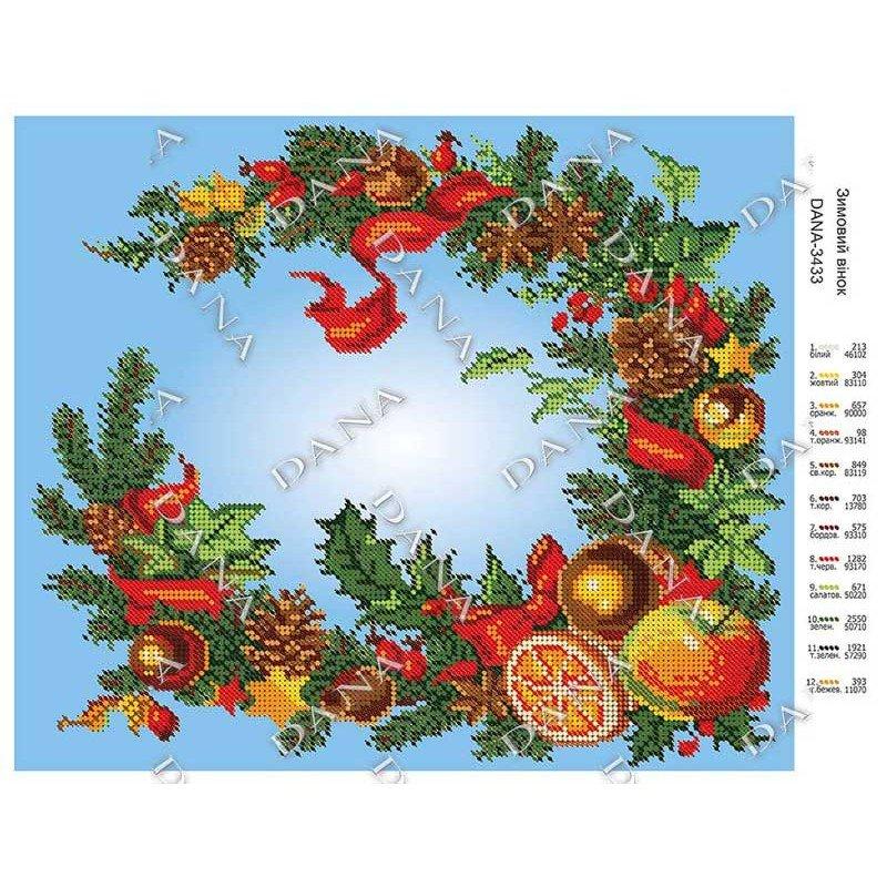 Схема для вишивання бісером ДАНА-3433 Зимовий вінок