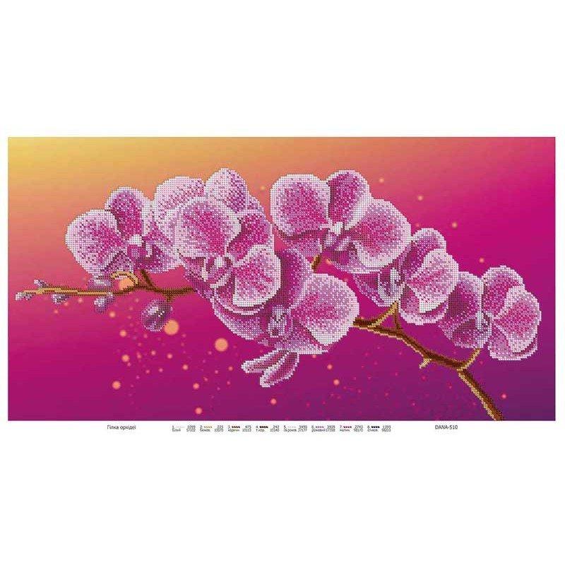 Схема для вишивання бісером ДАНА-510 Гілка орхідеї