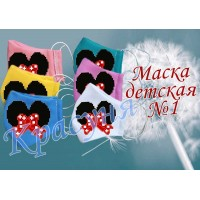 Children's face mask №01 for embroidery with beads